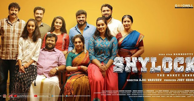 Manikya Kiliye Lyrics | Shylock Malayalam Movie Songs Lyrics