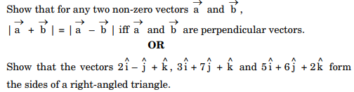 ncert class 12th math Question 24