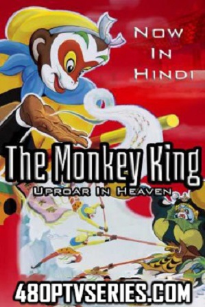 Download The Monkey King Uproar In Heaven (2012) 850MB Full Hindi Dual Audio Movie Download 720p Bluray Free Watch Online Full Movie Download Worldfree4u 9xmovies
