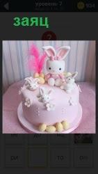 800 слов заяц стоят на верху сделанного торта 7 уровень