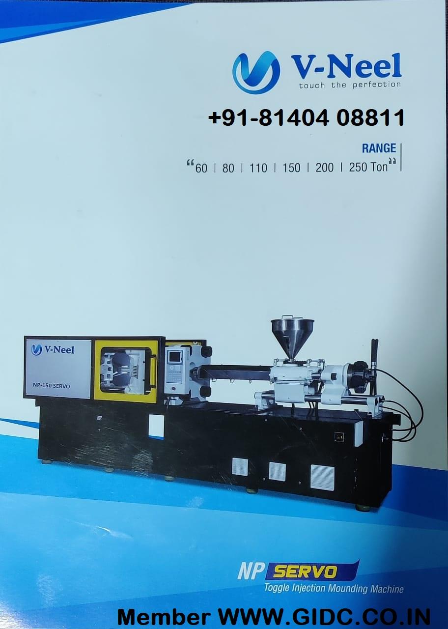 N P MACHINES - 24BWHPP4622H1ZJ 8140408811 Injection Moulding Machine