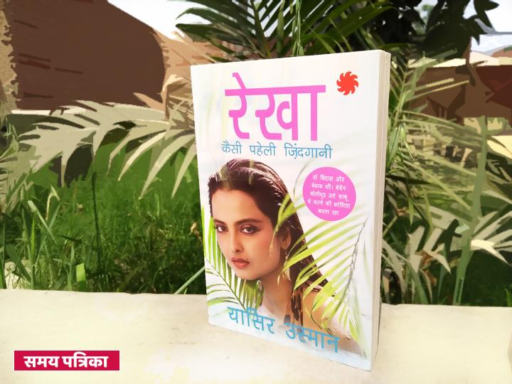 rekha-yasir-usman-juggernaut-books