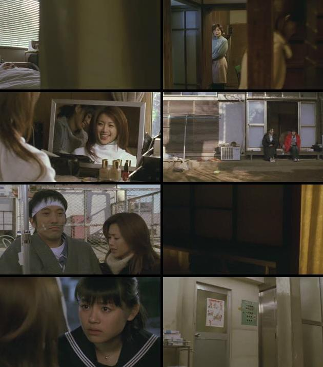 Ju-On The Grudge 2 2003 UNCUT Dual Audio Hindi 720p BluRay 950mb ESubs