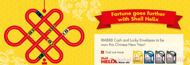 Shell Helix promotion