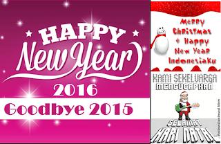 Download DP BBM Bergerak Selamat Hari Natal Dan Tahun Baru 2016 cover
