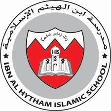 مدرسة ابن الهيثم الإسلامية بالبحرين تطلب معلمين جميع التخصصات  مدرسة ابن الهيثم الإسلامية الخاصة في مملكة البحرين تعلن عن بعض الوظائف الشاغرة للجنسين في التمريض والتعليم والتدريب
