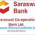 Saraswat Bank Recruitment 2021 - Junior Officer Vacancies (Clerical Cadre) - Apply Online before 19.03.2021