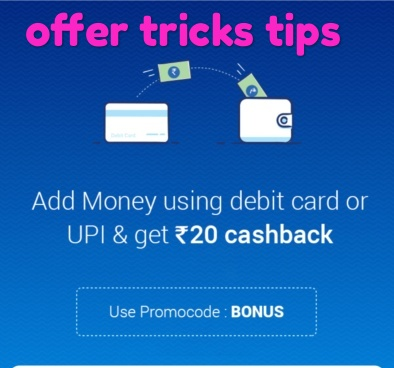 Paytm Add Money promocode today | Paytm Add Money New Offer Today | offer tricks tips