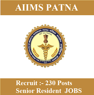 All India Institute of Medical Science, AIIMS Patna, AIIMS, freejobalert, Sarkari Naukri, AIIMS Patna Answer Key, Answer Key, aiims patna logo