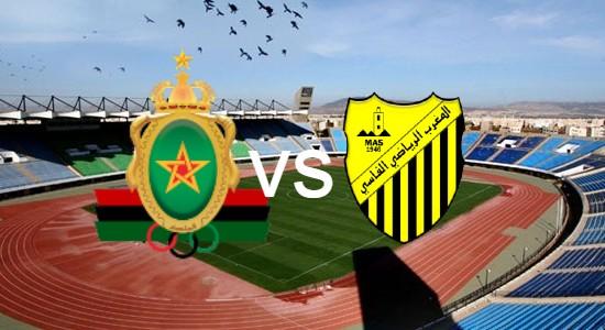 مباراة المغرب الفاسي والجيش الملكي الدوري المغربي بث مباشر