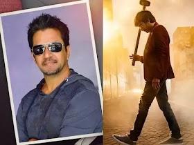 Arjun Sarja : रवि तेजा फिल्म में अर्जुन .. एक्शन किंग जो खिलाडी क्लब में शामिल हुए