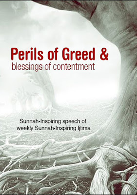 Download: Perils of Greed – Blessings of Contentment in pdf