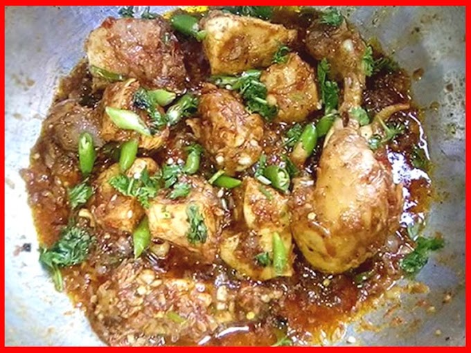 Spacial Chicken Khara Masala Karahi Recipe For Eid ul Fitar