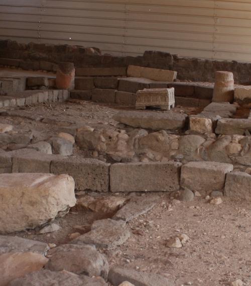 magdala stone israel