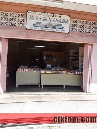 Kedai Roti Abdullah Kuala Terengganu