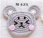 Amigurumi Ratoncito a Crochet