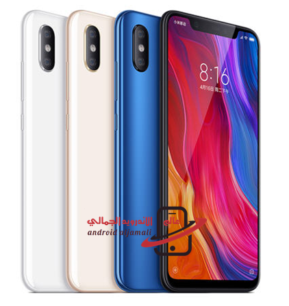 سعر ومواصفات شاومي ريدمي mi 8 | مميزات وعيوب Xiaomi Mi 8