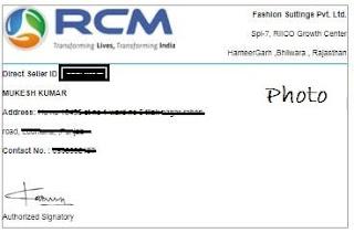 RCM-ID-Card