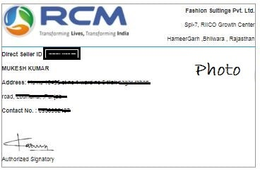 RCM ID Card / How to Download, and Benefit