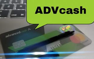 carte advcash gratuite 2020