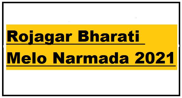 Rojagar Bharati Melo Narmada 2021