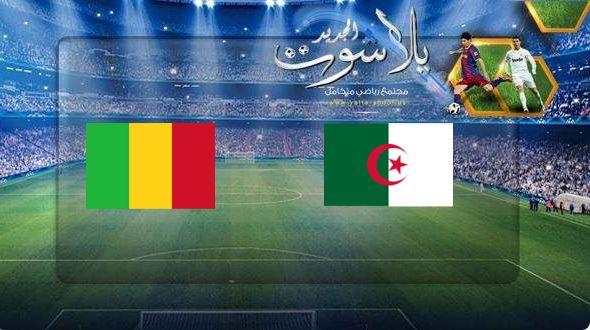 نتيجة مباراة الجزائر ومالي بتاريخ 16-06-2019 مباراة ودية