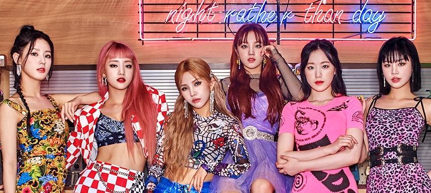 MV] (G)I-DLE (여자)아이들 regresa con DUMDi DUMDi - BA NA NA: Noticias de K-Pop  en español
