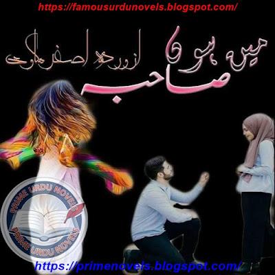 Mein hoon sahiba novel online reading by Warda Makkawi Complete