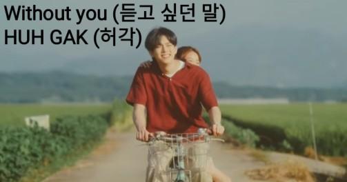 Without you (듣고 싶던 말) Lyrics  HUH GAK (허각)