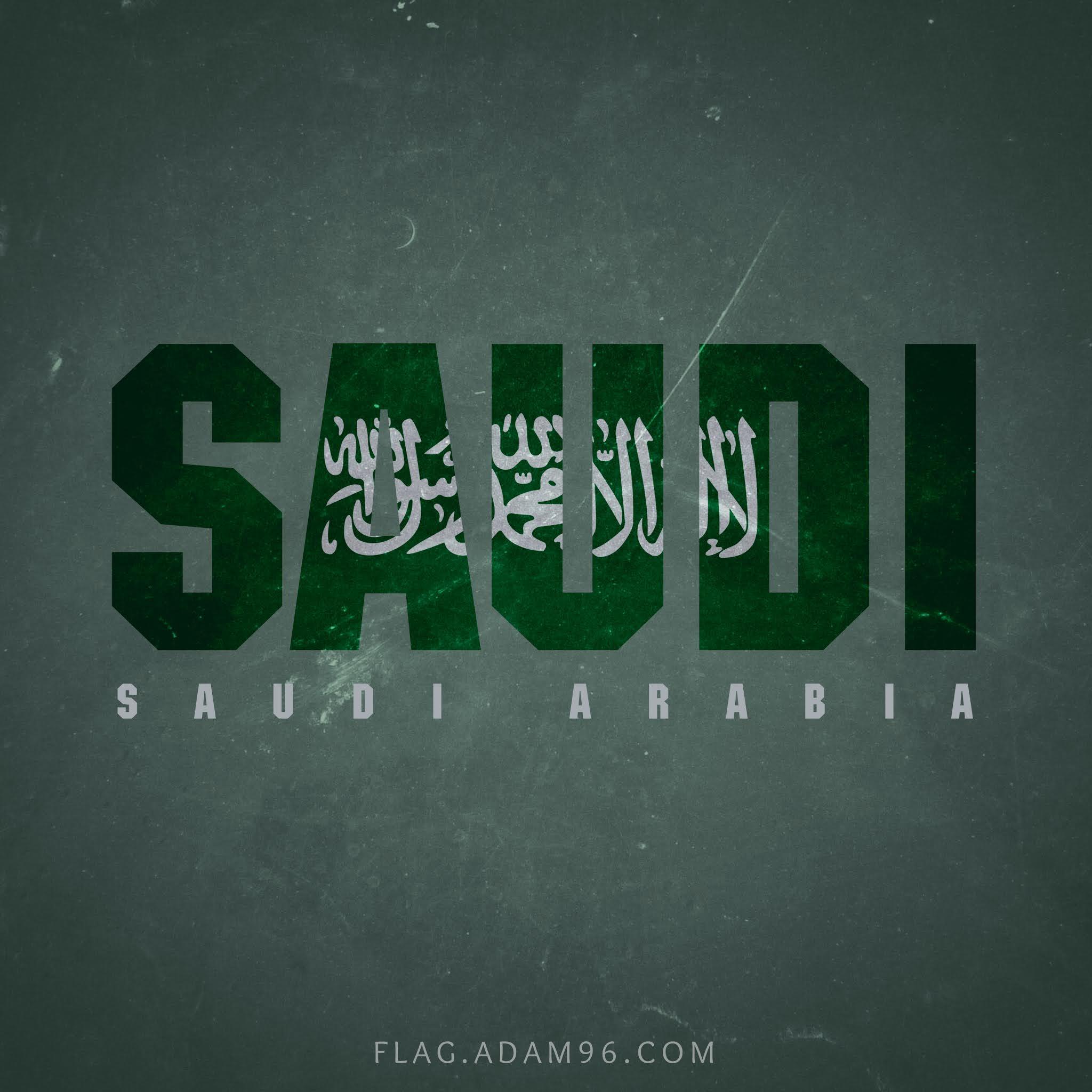 اجمل خلفية علم السعودية صور علم السعودية Saudi Arabia Flag