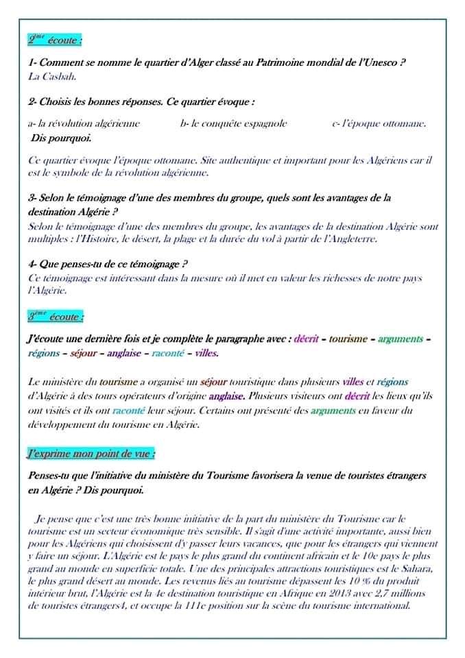 fiches pédagogiques de français 4am nouveau programme pdf