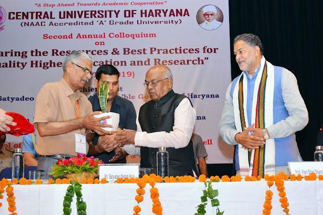भारत पुरातन काल में विश्व गुरू के तौर पर पहचाना जाता था :राज्यपाल श्री सत्यदेव नारायण आर्य