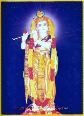 Chaitanya Panchajanyam by Swami Sundara Chaitanyananda, Jagadguru Swami Sundara chaitanyananda, Sundara chaitanya ashram, Giridhari monthly Magazine, dundigal ashram, shankaracharya temple.