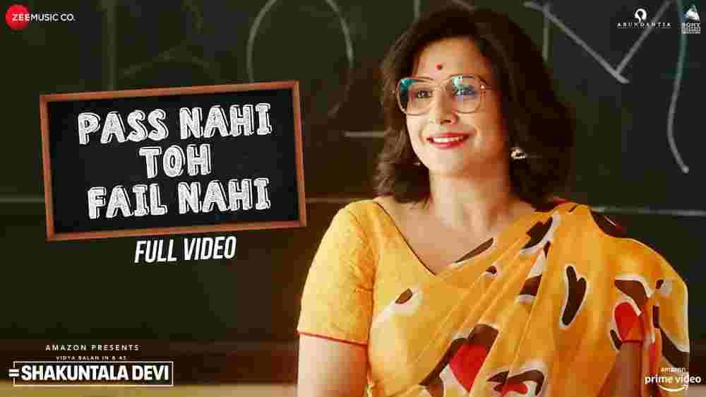 Pass Nahi Toh Fail Nahi Lyrics - Shakuntala Devi
