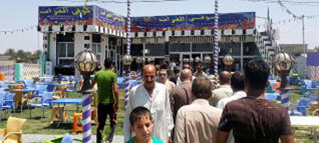 Atentado peña Real Madrid en Irak, 16 muertos