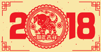 Stylized rendering of the year 2018 with an image of a dog above Chinese writing in the middle of the zero