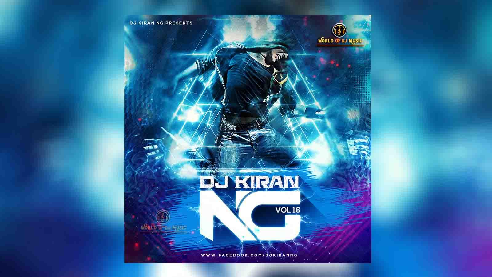 Khalnayak (Compition Mix) - Dj Kiran (NG) & Dj Ash