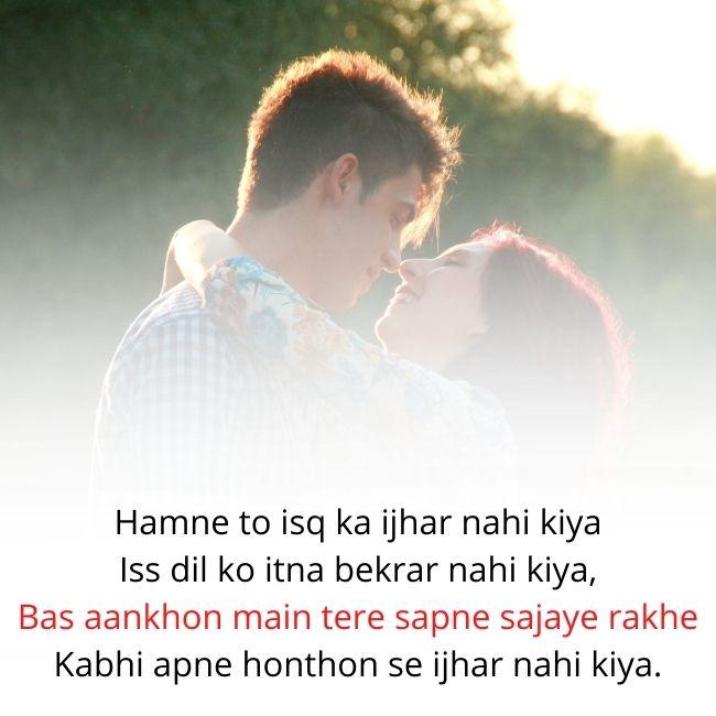 Hindi shayari love in english