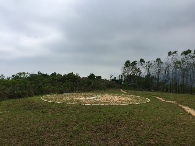 Helipad on the Lantau Trail from Mui Wo to Pui O, Hong Kong