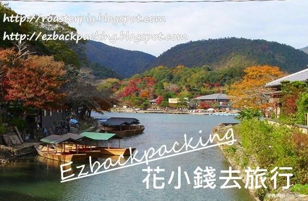 京都嵐山交通攻略