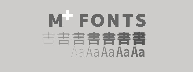 japanese font