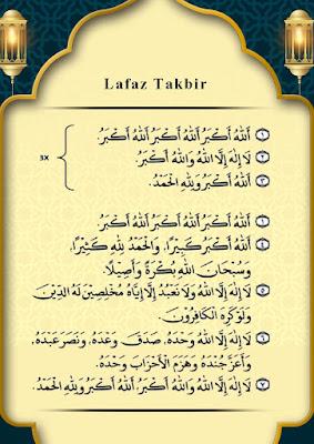 Lafaz Takbir Raya AidilAdha