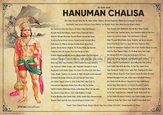 Download Hanuman Chalisa in English HD Photo, Hanuman Chalisa in English, hanuman chalisa, hanuman chalisa in English, hanuman chalisa images in English, hanuman chalisa image, hanuman chalisa image download, hanuman chalisa images hd, hanuman chalisa images free download, hanuman chalisa English, hanuman chalisa English hd photo, hanuman chalisa photo, hanuman chalisa photo in English, hanuman chalisa picture, English hanuman chalisa, hanuman chalisa ki photo, hanuman chalisa hd photo in English, download hanuman chalisa in English, hanuman chalisa in English download, hanuman chalisa lyrics, hanuman chalisa lyrics in English, hanuman chalisa meaning, hanuman chalisa meaning in English, hanuman chalisa original, hanuman chalisa original language, hanuman chalisa original lyrics, hanuman chalisa with meaning, hanuman chalisa with meaning in English, hanuman chalisa pdf in English, hanuman chalisa pdf, hanuman chalisa lyrics in English pdf,