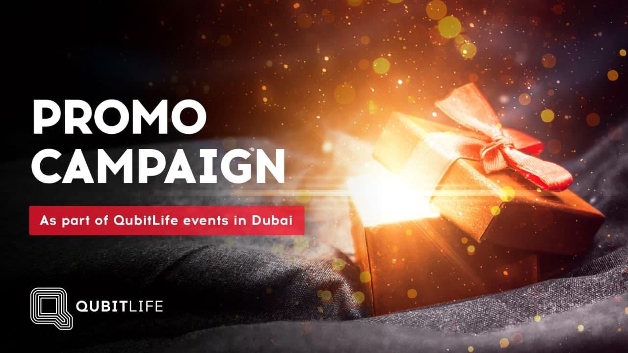 Промо-кампания от QubitLife