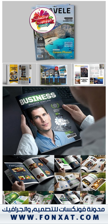 Business And Traveling Magazine Template