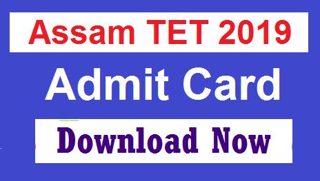 Assam TET 2019 (LP and UP): Admit Card Download Link