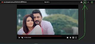 প্রতিঘাত বাংলা ফুল মুভি (সোহম) | Protighat Full HD Movie Watch