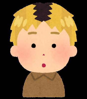 プリン髪のイラスト(男性)