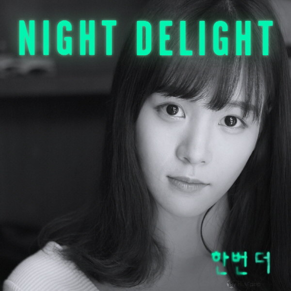 [Single] N.D. (Night Delight) – 한번 더