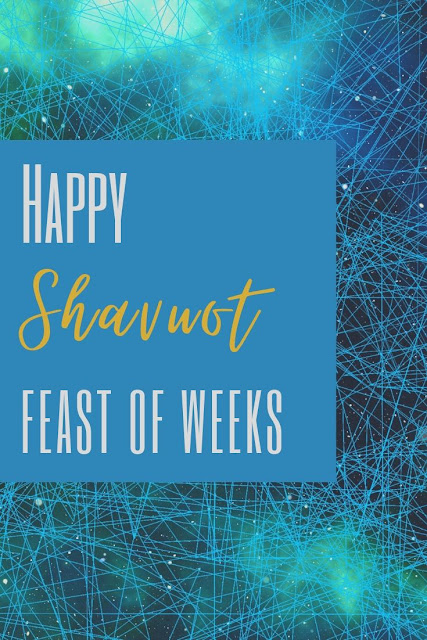 Happy Shavuot Festival Greeting Card | Festival Of Weeks | Chag Shavuot Sameach | 10 Free Unique Greeting Cards